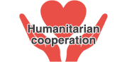 We invite you to Finance humanitarian projects